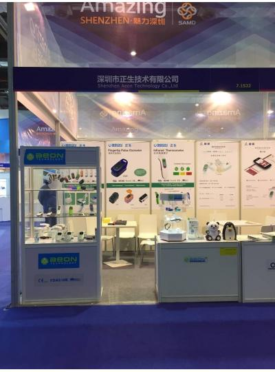 CMEF Spring 2018-The 79th China International Medical Equipment Fair